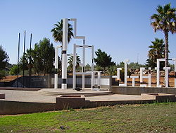 Logistic Corps Memorial in Israel.jpg