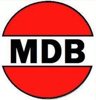 Brazilian Democratic Movement - Logo of the Brazilian Democratic Movement, 1965-1979