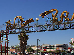 Chinatown, Los Angeles - Entrance to Los Angeles' Chinatown