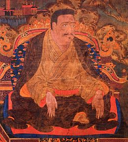 Description de l'image Lotsawa Marpa Chokyi Lodro.jpg.