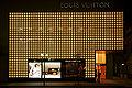 Louis Vuitton Kobe Maison03s5s3200.jpg
