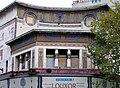 Louxor - Movie theater - 2008.jpg