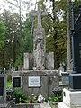Lwow (Lviv) - Cmentarz Łyczakowski (Lychakiv Cemetery) - summer 2017 018.JPG