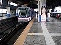 MRT-3 Kamuning Station Platform 3.jpg