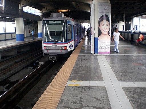 MRT-3 Kamuning Station Platform 3