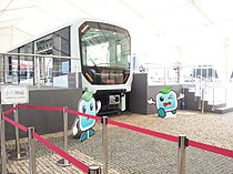 Macau LRT Train.jpg