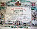 Macedonian-Adrianopolitan-Volunteer-Corps-Certificate.jpg