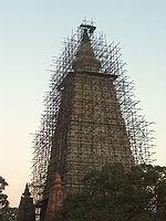 Mahabodhi