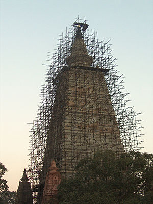 Mahabodhi Temple - The temple undergoing repairs (from January, 2006).