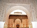 Main courtyard of the Ben Youssef Madrassa, Marrakech, Morocco - panoramio.jpg