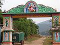 Main gate of Maa Binikeyee Peetha, Athmallik.JPG
