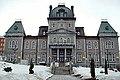 Mairie de Sherbrooke.jpg