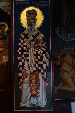Nikodim Busović - Fresco of St. Nikodim at the Krka Monastery.