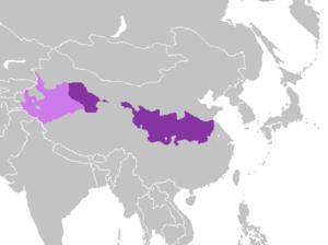 Central Plains Mandarin - Image: Mandarín zhongyuan