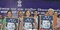 Maneka Sanjay Gandhi, Chief Minister of Haryana, Shri Manohar Lal Khattar and the Chief Minister of Gujarat.jpg