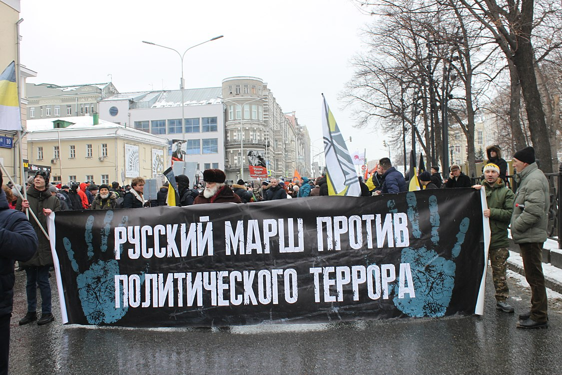 March in memory of Boris Nemtsov in Moscow (2019-02-24) 15.jpg
