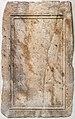 Maria Saal Möderndorf Filialkirche Portalbereich Inschrift beim Grabaltar 31052016 3273.jpg