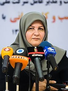 Marzieh Shahedaei press conference.jpg