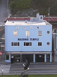 Masonic Temple from Tongass Narrows, Alaska.jpg