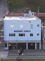 Masonic Temple from Tongass Narrows, Alaska.jpg