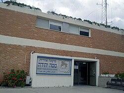 מטה יהודה בשנת 2011
