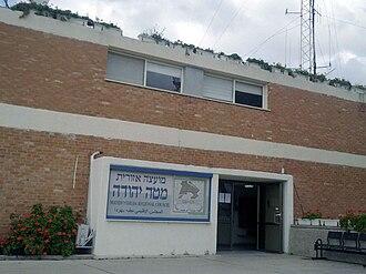 Mateh Yehuda Regional Council - Image: Mate yehuda 2011