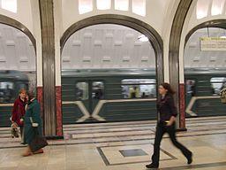 Mayakovskaya (Маяковская) (4529143755)