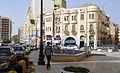 Maydan Shajara 2013.jpg