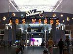McCarran International Airport 001.jpg