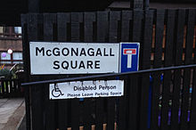 William McGonagall - Wikipedia