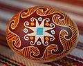 Meander Motif on a Ukrainian Pysanka.JPG