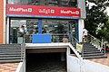 Medplus pharmacy.jpg