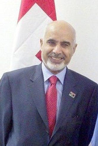 Mohammed Magariaf - Image: Megariaf cropped GNC