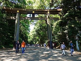Meiji Shrine - Torii leading to the Meiji Shrine complex
