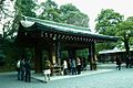 Meiji shrine chozuya.jpg
