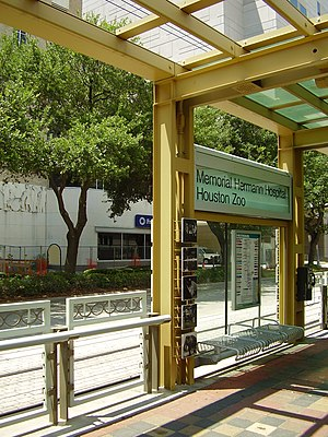 Memorial Hermann Hospital/Houston Zoo (METRORail station) - Memorial Hermann Hospital/Houston Zoo Station