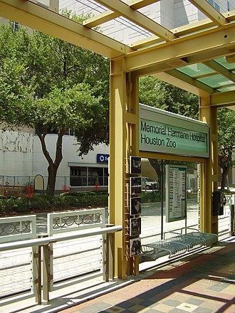 Memorial Hermann Hospital/Houston Zoo (METRORail station) - Memorial Hermann Hospital/Houston Zoo Station