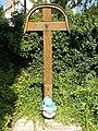 Memorial cross of the 38 Szekely died refugees (2011), 2017 Hajdúnánás.jpg
