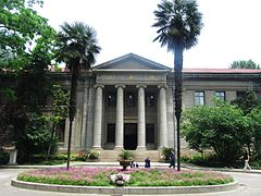 Mengfang Library in Southeast University 02 2013-05.JPG