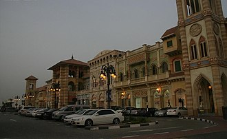 Mercato Shopping Mall - Image: Mercato Shopping Mall on 5 June 2007 Pict 1