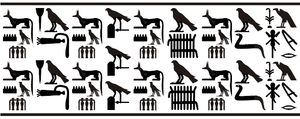Den seal impressions - the reconstructed text of the seal
