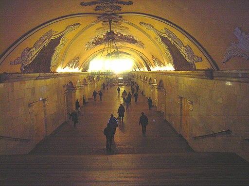 Metro Mosaku