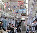 Metro Station, Osaka Japan 2010 (4623595465).jpg