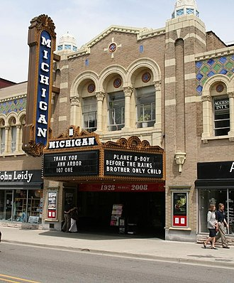 The East (film) - Image: Michigan theater (Ann Arbor)