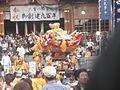 Miki Autumn Harvest Festival in 2011 No,18.JPG
