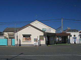 Minami-Furuya Station Railway station in Kawagoe, Saitama Prefecture, Japan