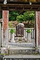 Minamoto no Yoriie cenotaph - Shuzenji 02.jpg