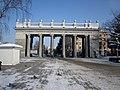 Minsk Gorky park gates.jpg