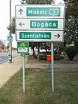Miskolc, Bogács, Szentistván, EuroVelo sign, post box, Mátyás király út, 2018 Mezőkövesd.jpg