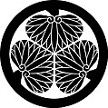 Mitsubaaoi.jpg